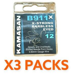 KAMASAN B911X X-STRONG BARBLESS EYED SIZE 12 HOOKS X3 PACKS JOBLOT CLEARANCE