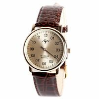 One Hand Luch Mechanical Wristwatch Men's. Single handed watch. 337477761 RUS