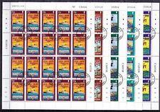 Insel Man / Isle of Man 2000 Mi. 889-93 gest. kpl. Bogen (20) Steam Company