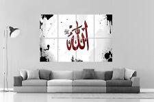 Islam muslim Religion Musulman  Wall Art Poster Grand format A0 Large Print