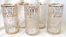 5 Vintage Imperial Glass Hollywood Regency Shoji Trellis 22K Gold Tumblers