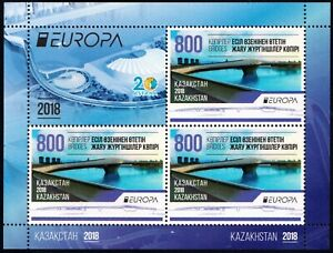 2018. Kazakhstan. Europa 2018: Bridges. Sheet. MNH