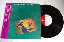 WOMAN OF PARIS V.A. JAPAN VINYL LP Record w/OBI Pierre Barouh Brigitte Fontaine