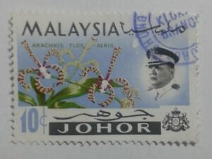 2 x MALAYSIA STAMPS - 10c - 10c