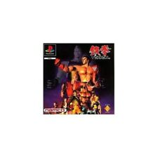 Tekken - Game  KOVG The Cheap Fast Free Post
