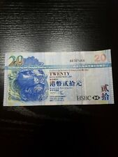 Hong Kong & Shanghai Banking Corp HSBC 20 Dollars 2003 P-207a Currency Banknote