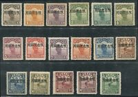 ROC china 1927 Junk 2nd Peking Print use in Ji hei  0.5-50C stamps