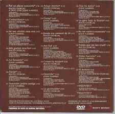 rare 80's DVD PROMO ONLY Rocio Durcal & Juan Gabriel FRENTE A FRENTE debohacerlo