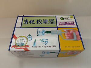 Kangzhu Cupping Therapy Kit Traditional Chinese Medicine NEW in Box USA Seller