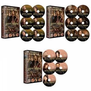 The Magnificent Century Season 1 DVD-SET Region 2/NTSC Japanese with Tracking