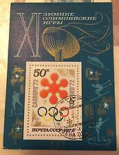 1972, Russia, USSR, 3949, Souvenir Sheet, Used, Olympics