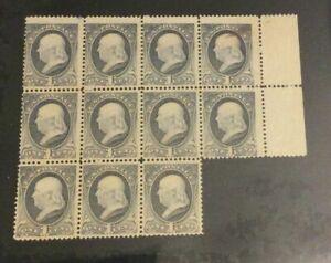 US # 206 - 1¢ Franklin - Gray Unused RARE Block Of 11 NO GUM Fine Tiny Flaws