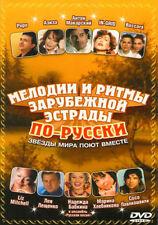 EUROPIAN DISCO HITS RUSSIAN COVERS  DVD NTSC