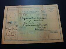 CROATIA- YUGOSLAVIA- money order - 25 PARA 1925  !!
