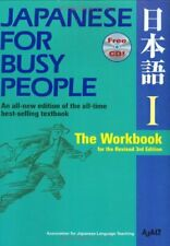 Japanese for Busy People 1: Workbook (Japanese for Busy People Series): Workbo,
