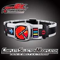 Kamen Rider COMPLETE SELECTION MODIFICATION DEN-O BELT & K-TAROS BANDAI EMS