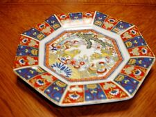 VINTAGE CHINESE OCTAGONAL PLATE COLORFUL DESIGN # 7452