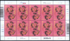 Singapore Stamps - 2012 Year of the Zodiac Dragon 1.10  x 10 Stamps Sheet (012)