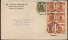 CHINA -  COVER  SHANGHAI to BOSTON USA 1922  -  JUNK