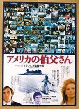 Mon Oncle d'Amerique JAPAN CHIRASHI MOVIE MINI POSTER 1981 B5 Gerard Depardieu