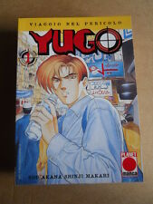 YUGO Viaggio Nel Pericolo - Shu Akana vol.1 Planet Manga   [G370P]