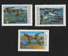 OPC 1990 Russia Ducks Set Sc#4921-3 MNH