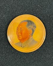 More details for vintage prc china chairman mao badge communist party