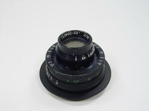 340 ln/mm !! OKC Helios-33 f/2 35mm Zenit Planar s/n 830672 For Sony NEX E-mount