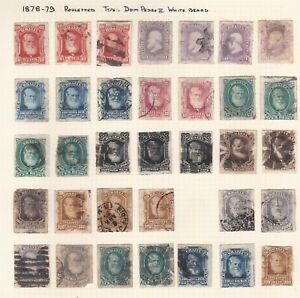BRAZIL (B22) Sheet of 34 x 1878 rouletted values - Some damaged - High cat value