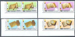 "China Taiwan 1992 Chinese Books     --  ""specimen""  ---  2sets"