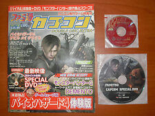 Famitsu Biohazard 4 (Resident Evil 4) Trial Demo Preview Disc GameCube Game Cube