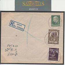 MS728 1948 Israel Palestina periodo intermedio registrado * Karkur * Etiqueta británico R