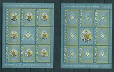 Rumänien 2010 Mi.6475-76 KB I ** Freimaurer,Masonic,Emblem,Wappen,GRAND LODGE