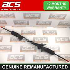 VAUXHALL MERIVA ELECTRIC POWER STEERING RACK (EPS) - GENUINE RECONDITIONED