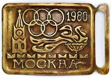 Vintage Belt Buckle USSR Olympic Games Moscow 1980