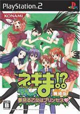 Usé PS2 Negima!? Dream Tactic Dream Fille Princesse Danseuse 34780 Japon Import