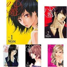 Halle Kon. Comic 1-15 vol Manga Anime Japan Otaku