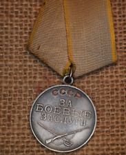 "RUSSIAN SOVIET RUSSIA USSR ORDER PIN Medal ""For Military Merit"" Silver"