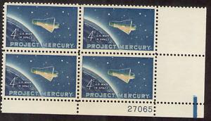 """US. 1193. 4c. """"Friendship 7"""" Capsule & Globe. PB4. #27065 LR. MNH. 1962"""