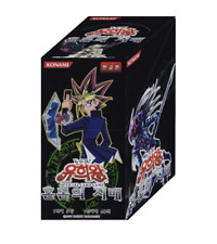 """Yugioh Cards """"Invasion of Chaos"""" Booster Box 40 Pack / Korean Ver"""