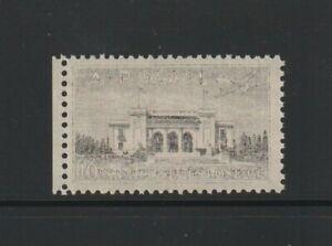 US EFO, ERROR Stamps: #C34 Pan American Airmail. Major underinking freak! MNH