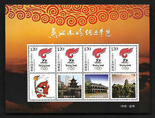 China 2008 Beijing Olympic Special S/S Fuwa Guizhou Torch Relay 貴州 奥運