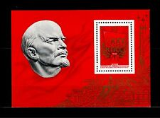 USSR RUSSIA STAMP/MNH-OG. LENINE - XXV Congrès du Parti Communiste. Bloc 1976.