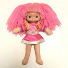 Vintage Hallmark Mattel 1983 Rainbow Brite Dress-Up Tickled Pink Doll