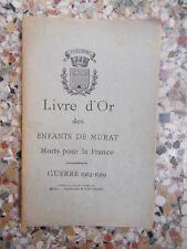 Livre d'or des enfants de Murat morts pour la France