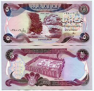 Rare Iraq Iraqi 1982 5 Dinar XF Banknote Money P70 Sequential Numbers