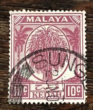 MALAYA (Kedah)  10c   Good Used  (P144)