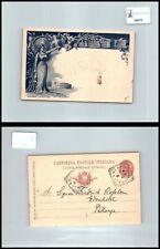 SP06972 Regno Umberto I Sass. cartolina postale da a