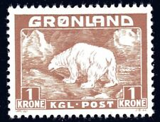 Greenland 1938 1 Krona Polar Bear Mint Unhinged