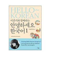 Korean Book Hello Korean by Joon Gi Lee with Audio DVD Language Study 1